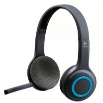 Беспроводная Компьютерная гарнитура Logitech Headset H600