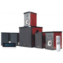 Компьютерная акустика Microlab H-500-II