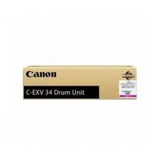 Фотобарабан Canon C-EXV 34M