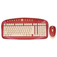 Проводной Комплект  G-CUBE GKSE-2728S USB