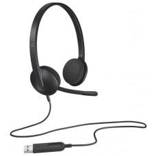 Компьютерная гарнитура Logitech USB Headset H340